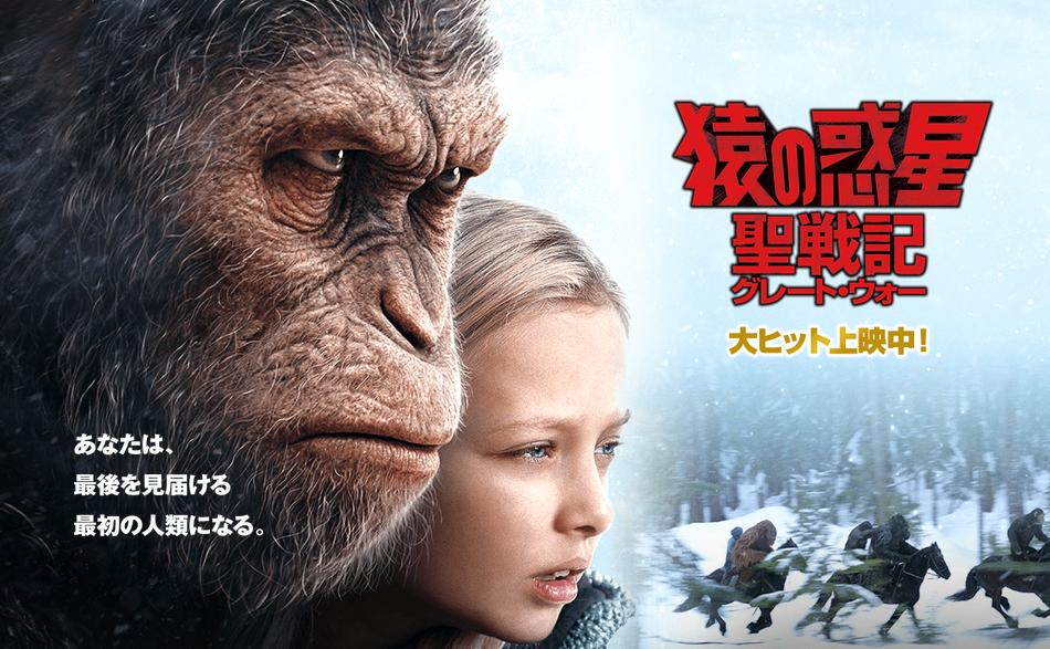 movie-saruwakug