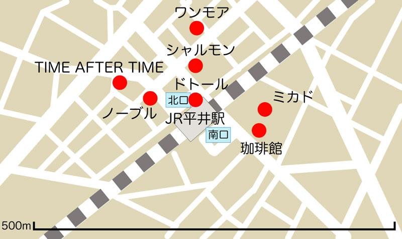 平井駅周辺のカフェ・喫茶店