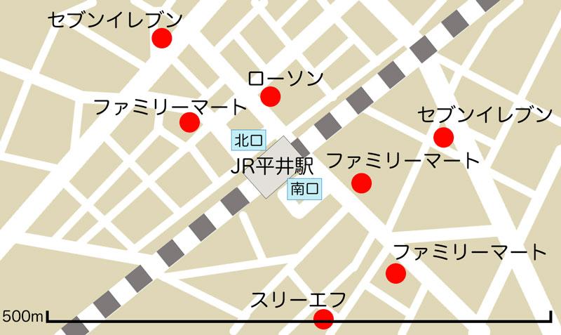 平井駅コンビニ