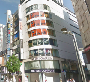 BOOKOFF 新宿駅東口店
