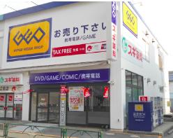 ゲオ北新宿店