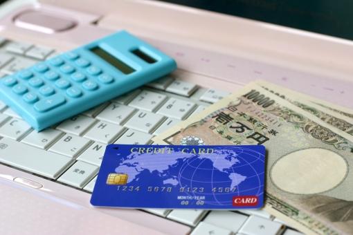 家賃クレジットカード払い対応
