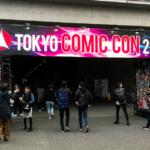 東京コミコン